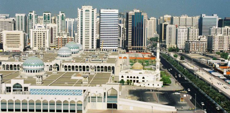 Emirati District Residential Project to be Developed, UAE