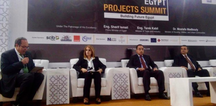 Investors Optimistic About Egypt's Construction Outlook