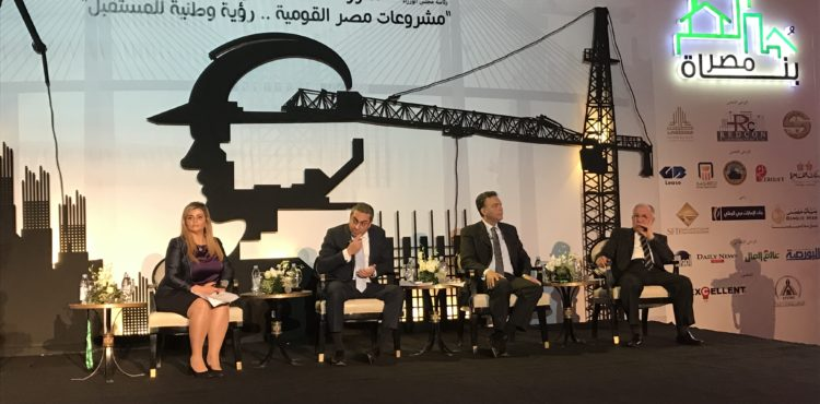Egypt Builders 2017: Challenges Continue to Rise in Construction Sector