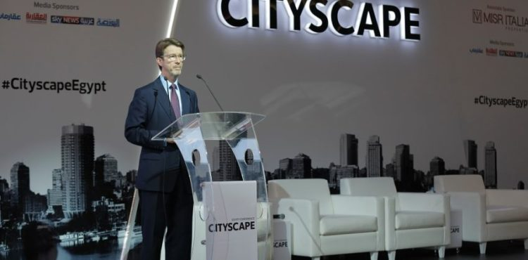 Carter: Egypt Full of Investment Opportunities