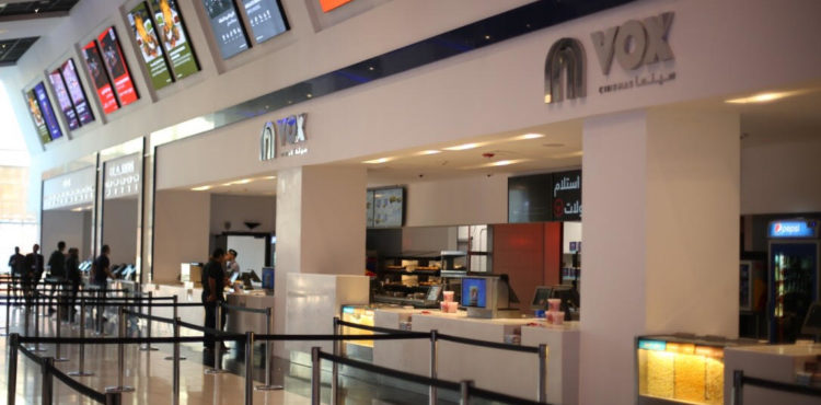 Majid Al Futtaim Plans to Install 600 VOX Cinema Screens Across ME by 2020