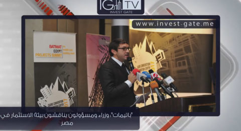 The Weekly News Highlights by Invest-Gate TV Mar 17th, 2017