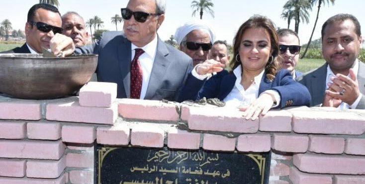 Major EGP 43mn Investment Complex Underway, Qena