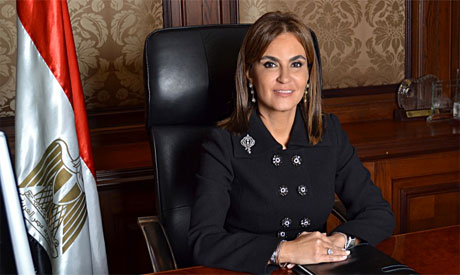 Egypt Receives Second Tranche of WB Loan
