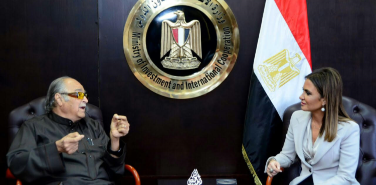 Egyptian-Saudi Business Council to Invest in Egypt's Projects