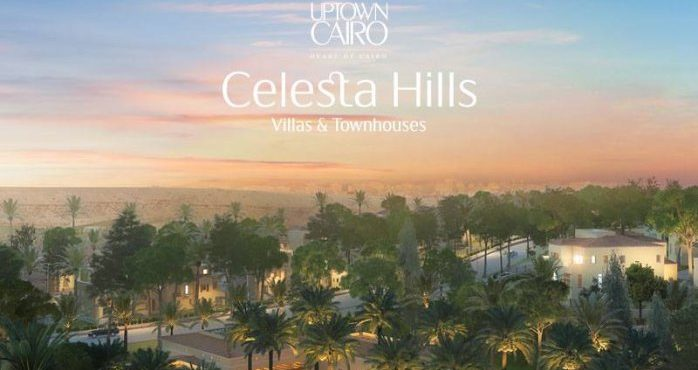 Emaar Misr to Launch Celesta Hills in Uptown Cairo