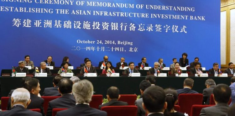 AIIB To Fund Egypt's Basic Infrastructure