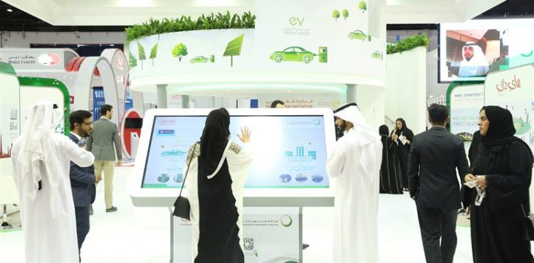 DLD Showcases Smart Apps In International Government Achievements Exhibition