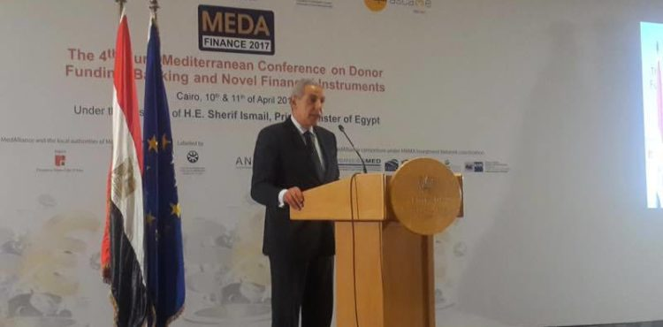 Euro-Med. Initiative Offers USD 23 bn to Egypt's Private Sector