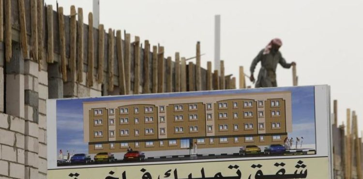 Saudi Home Prices Fall by 8%