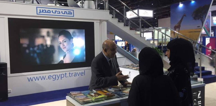 Arab Tourism Contributes by 36.3% to Egypt's Tourism Industry