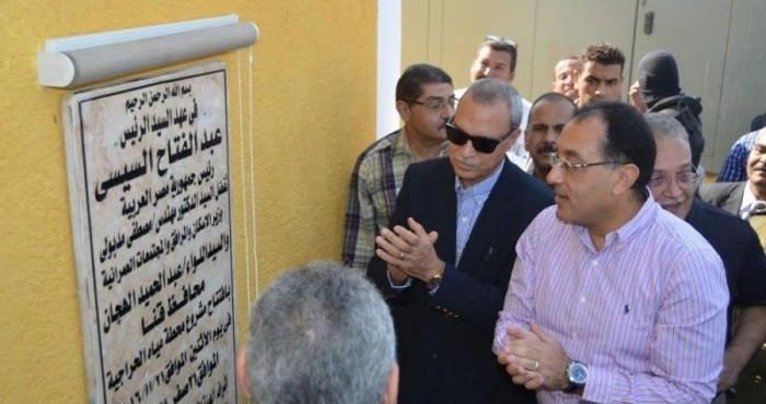 33 Water Projects worth EGP 3 bn To Be Completed in Cairo, Alex.