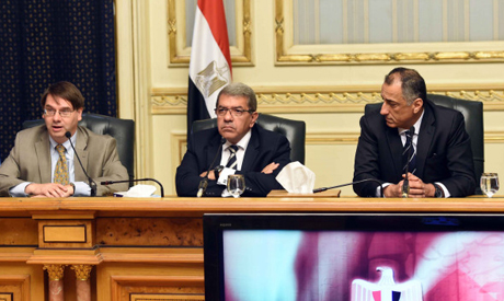 IMF delegation visits Cairo to Review Reform Program