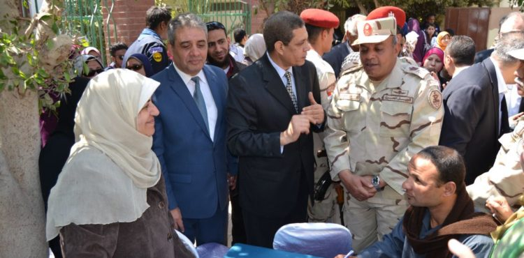 NBE Offers EGP 200 mn Funding to Social Housing Project