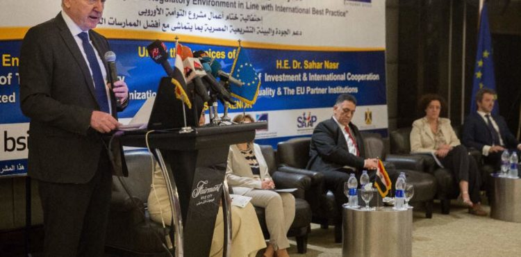 Egypt, EU Conclude EUR 1.4 mn Program to Improve Performance of Quality Infrastructure