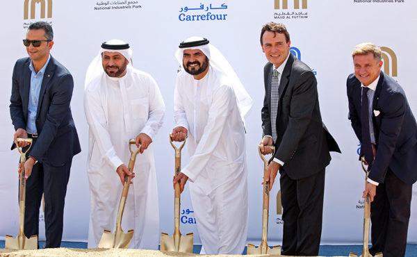 Majid Al Futtaim Unveils Large Carrefour Facility