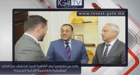 The Weekly News Highlights by Invest-Gate TV May 26th, 2017