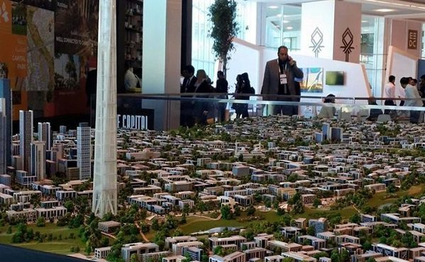 TMG Holding Purchases 500 feddans in New Administrative Capital