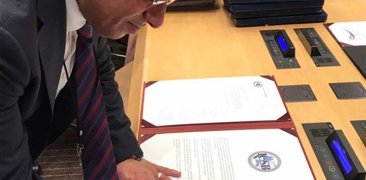 Tatweer Misr Plans to Establish University for Entrepreneurs