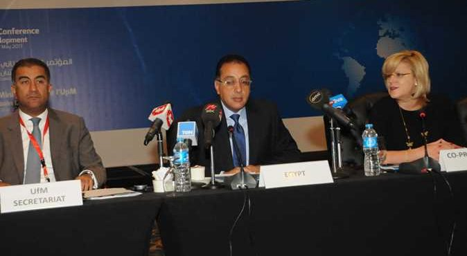 Egypt Outlines Housing Strategies At Arab Conference on Sustainability