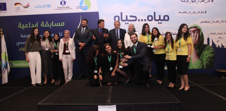 EU Honors Egyptian Projects on Water Conservation