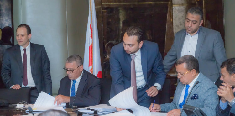 Amer, Porto Ink Deal with Tharwa Capital to Issue Bonds