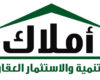 Egypt's Amlak Eyes Sales of USD 2.7 mn From Two Housing Projects This Year