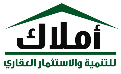 Amlak Releases Property Project in Mirdiff