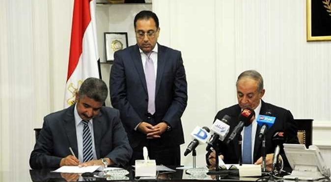 New Development Projects to Start in Red Sea