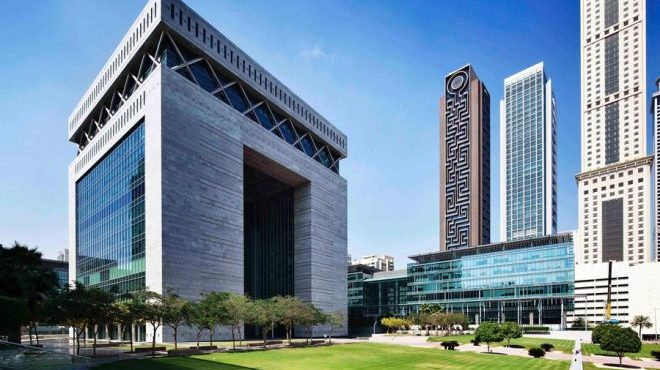 GII to Launch GCC's Shariah-compliant Real Estate Investment Trust