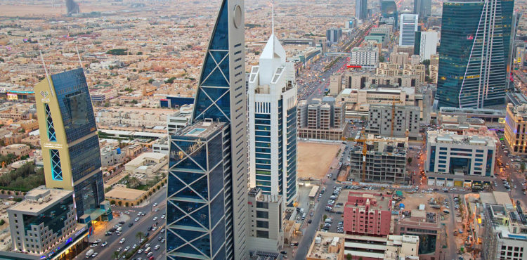 Next Phase of White Land Tax in Saudi Not Before 2020