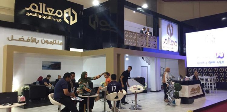 B-class Property Seekers Flock to AQARI Exhibition