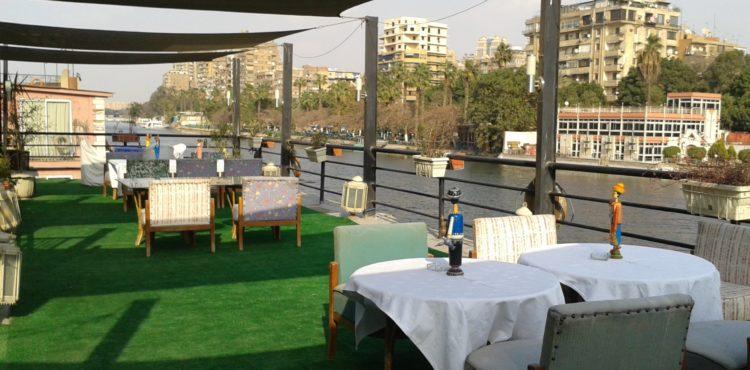 Nile Real Estate Company Launches Phase I of Nile Park