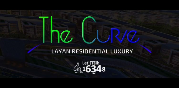 ARDIC Releases The Curve in New Cairo
