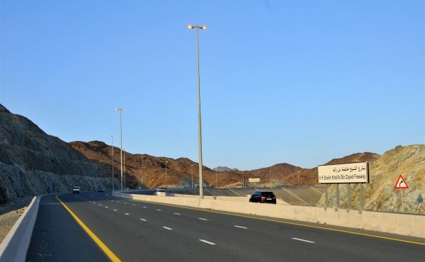 UAE Starts Infrastructure Work at RAK Project