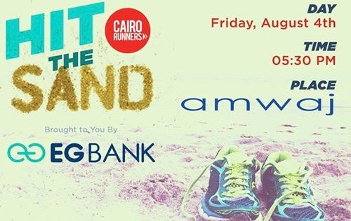 Invest-Gate Event Alert: Amwaj To Host 'Hit The Sand' Run This Weekend
