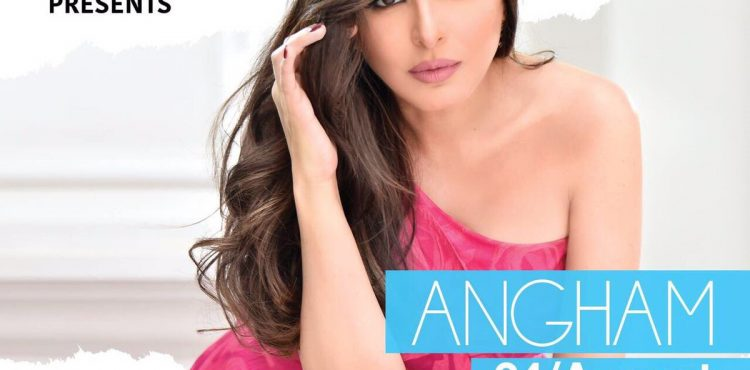 Event Alert: Angham to Perform Concert At Sea Hub on August 24
