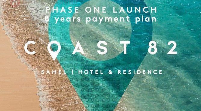 Hyde Park Unveils New Details on Coast 82