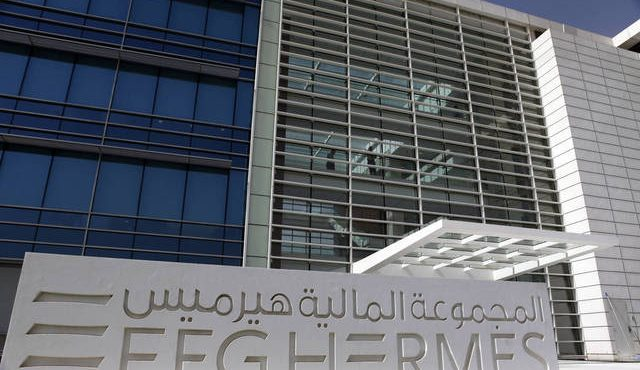 EALB, EFG Hermes Ink Deal to Support Small Businesses