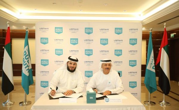 Lootah Real Estate to Establish Residential Project in Dubai South