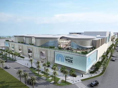 Majid Al Futtaim to Establish 1st City Center Mall in Abu Dhabi