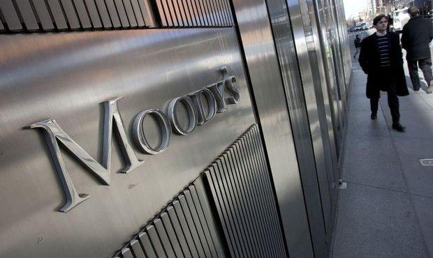 Egypt's Economic Growth Picks Up – Moody's