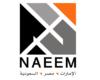 Naeem Holding to Merge Reacap Business With Wadi Degla