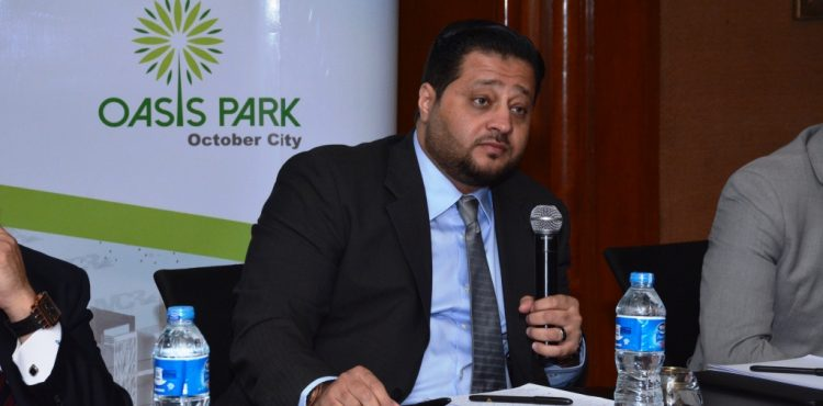 Egypt's MCR to Launch Oasis Park Phase I Next June
