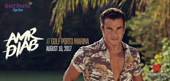 Event Alert: Golf Porto Marina Hosts Concert by Superstar Amr Diab on August 18
