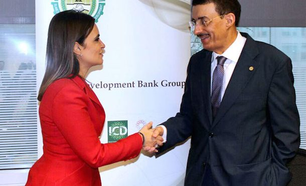 Egypt, IDB Plan USD 3 bn Cooperation Strategy