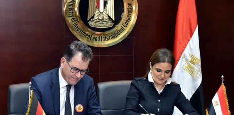Egypt, Germany Ink EUR 320 mn Deals to Support Reform Program