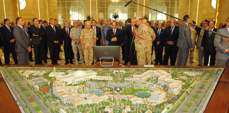 First Phase of New Administrative Capital Inaugurated