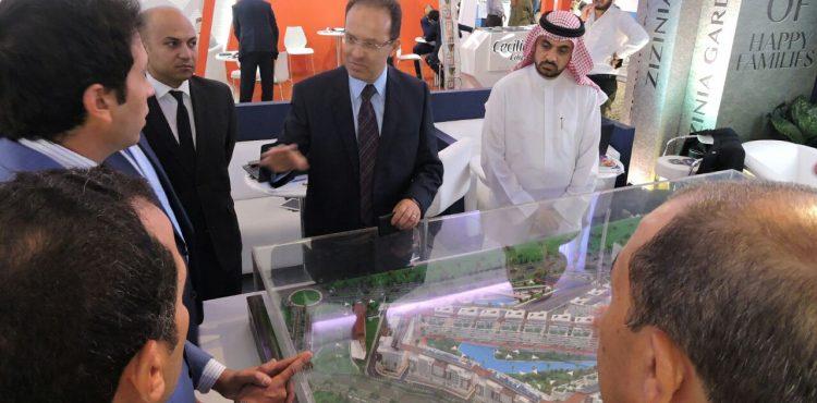 """ARDIC to Launch """"Zizinia El Mostakbal"""" Phase II Soon"""