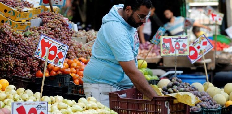 Egypt Hikes Economic Growth Forecast to 5.3-5.5% in FY2017/18
